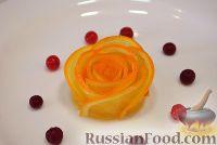 Фото к рецепту: Роза из апельсина