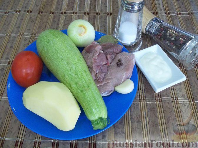 Фото приготовления рецепта: Рыбный суп с кускусом - шаг №15