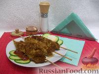 Фото к рецепту: Кавказские котлеты