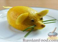 """Фото к рецепту: """"Мышка"""" из лимона"""