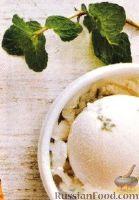 Фото к рецепту: Мороженое из йогурта с мятой