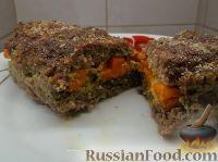 Фото к рецепту: Мясной рулет с тыквой и сыром