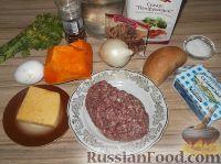 Фото приготовления рецепта: Мясной рулет с тыквой и сыром - шаг №1