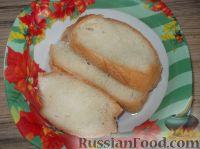 Фото приготовления рецепта: Мясной рулет с тыквой и сыром - шаг №2