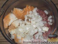 Фото приготовления рецепта: Мясной рулет с тыквой и сыром - шаг №4
