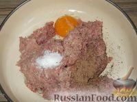 Фото приготовления рецепта: Мясной рулет с тыквой и сыром - шаг №5