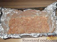 Фото приготовления рецепта: Мясной рулет с тыквой и сыром - шаг №9