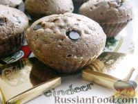 Фото к рецепту: Шоколадные маффины