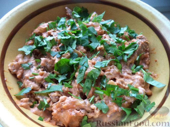 бефстроганов из печени говяжьей рецепт с фото пошагово