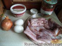 Фото приготовления рецепта: Салат с кальмарами и зеленым горошком - шаг №1