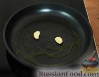 Фото приготовления рецепта: Лазанья - шаг №4
