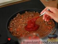 Фото приготовления рецепта: Лазанья - шаг №11
