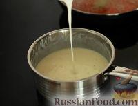 Фото приготовления рецепта: Лазанья - шаг №14