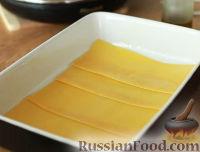 Фото приготовления рецепта: Лазанья - шаг №18