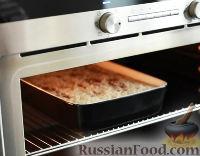 Фото приготовления рецепта: Лазанья - шаг №25