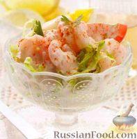 Фото к рецепту: Салат с креветками, яйцами и помидорами