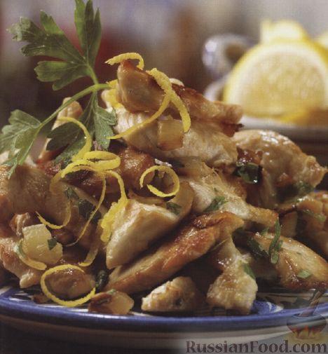 Рецепт Куриное филе в лимонном соусе