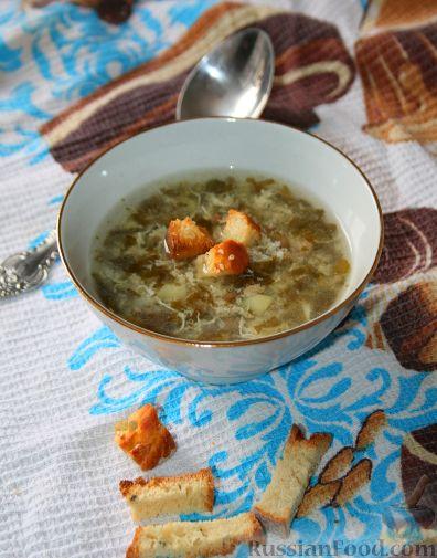 Суп кудрявый рецепт с фото
