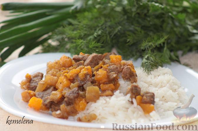 Фото к рецепту: Говядина/телятина тушеная с зеленой редькой и тыквой
