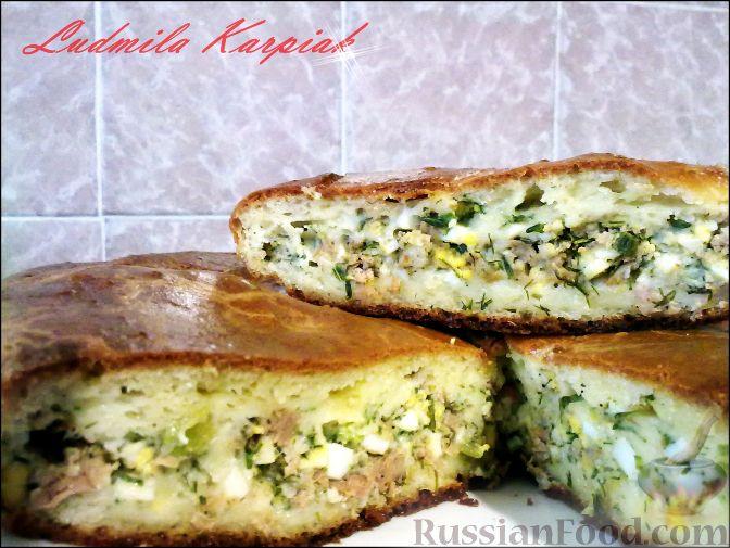 пирог с рыбой закусочный рецепт