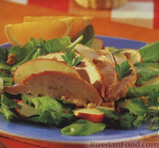 Рецепт Салат с куриным филе, орехами и яблоками