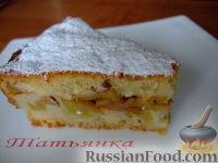 Фото к рецепту: Яблочный пирог на творожном тесте