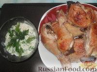Фото к рецепту: Окорочка в чесночном соусе