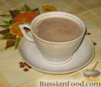 Фото к рецепту: Горячий шоколад