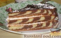 """Фото к рецепту: Торт """"Зебра"""""""