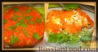 Фото к рецепту: Рыбка под маринадом