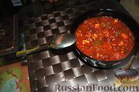 Фото к рецепту: Вегетарианское чили