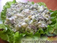 """Фото к рецепту: Салат """"Язык Оливье"""""""