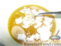 Фото приготовления рецепта: Масляно-заварной крем - шаг №6