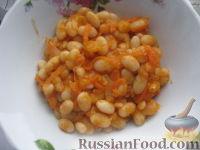 Фото к рецепту: Фасоль тушёная с овощами