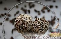 Фото к рецепту: Конфетки из сухофруктов