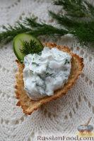 Фото к рецепту: Корзинка с творогом и зеленью