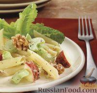 Фото к рецепту: Салат из макарон, яблок, сельдерея и орехов