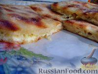 Фото приготовления рецепта: Хачапури с сыром - шаг №1