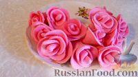 Фото приготовления рецепта: Розы из сахарной мастики - шаг №1