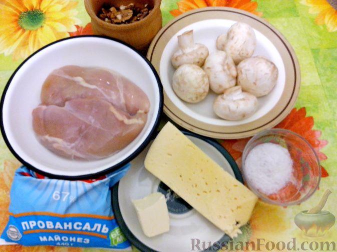 Салат из курицы с грибами грецкими орехами и