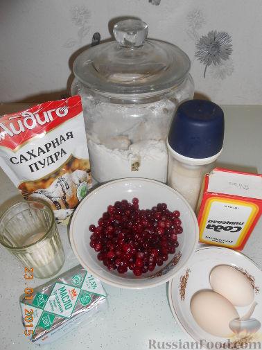 Фото приготовления рецепта: Кексы с клюквой - шаг №1