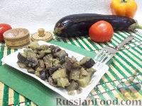 Фото к рецепту: Острый салат из баклажанов и шампиньонов