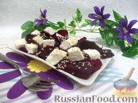 Фото к рецепту: Свекольный салат с сыром адыгейским
