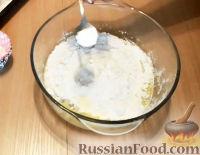 Фото приготовления рецепта: Кексы - шаг №5