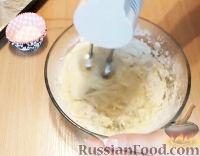 Фото приготовления рецепта: Кексы - шаг №6