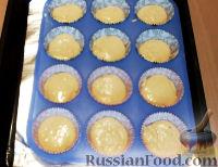 Фото приготовления рецепта: Кексы - шаг №7