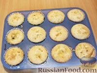 Фото приготовления рецепта: Кексы - шаг №8