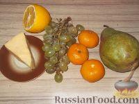 Фото приготовления рецепта: Канапе из фруктов с сыром - шаг №1