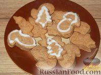 Фото к рецепту: Печенье «Пипаркок»