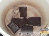 Фото приготовления рецепта: Шоколадная глазурь для всех тортов - шаг №2